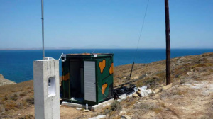 HF radar's container at Fisini