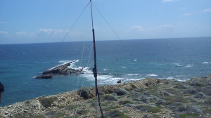 ΗF Radar's antennas system at Plaka site