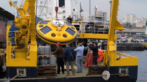 Wavescan buoy is moving to R/V AEGAEO (May 2007)